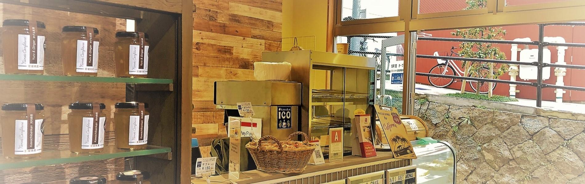 Cafe&Eat ico